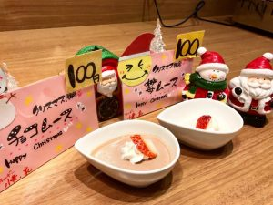 Happy Merry Christmas !!