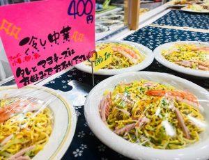 今日の500円定食のメインはなんと!