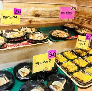 今日の500円定食の肉料理をご紹介!