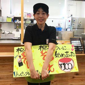 20センチ越えの大海老フライ定食!?