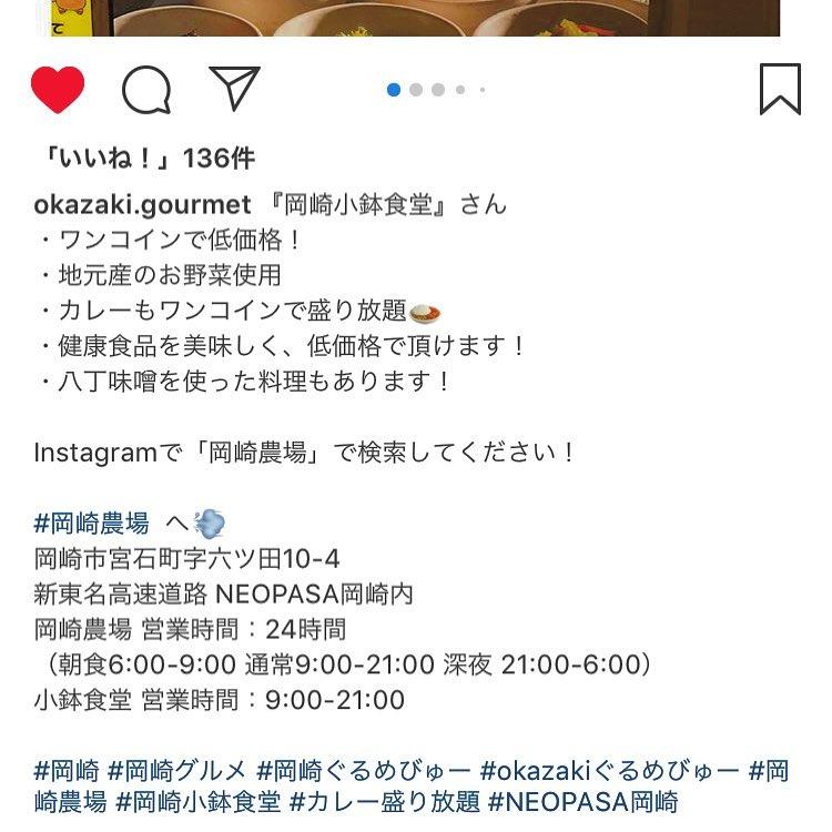 @okazaki.gourmet さんありがとうございます✨