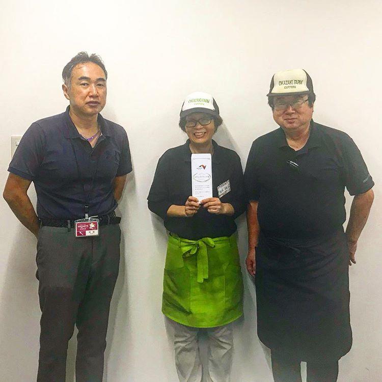 岡崎サービスエリアから表彰していただきました!