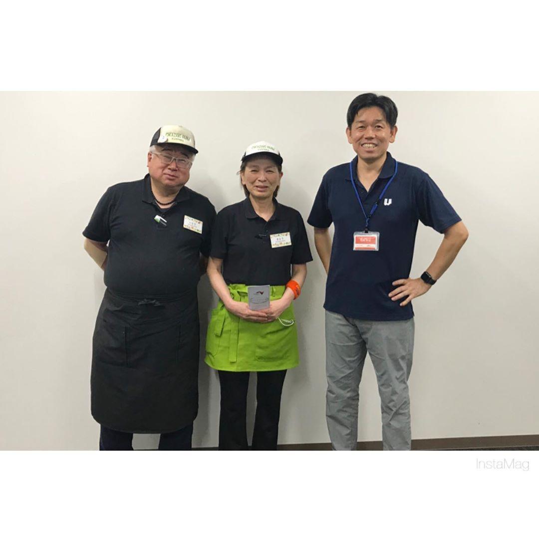 岡崎サービスエリアから表彰していただきました🎉✨